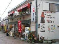 樋口酒店FDBCF2C5B9_06.jpg